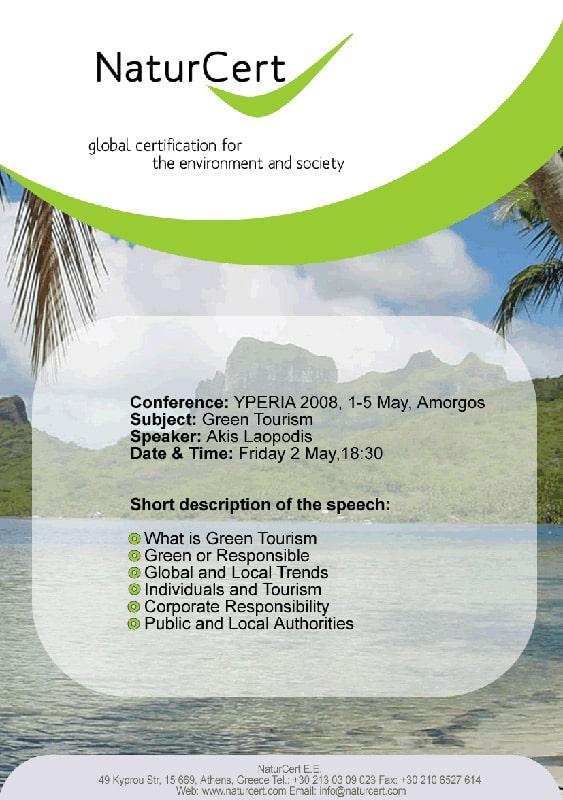 Yperia 2008 - Akis Laopodis - Green Tourism